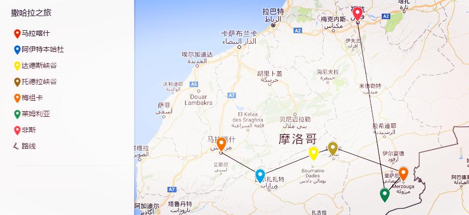 sahara trip map