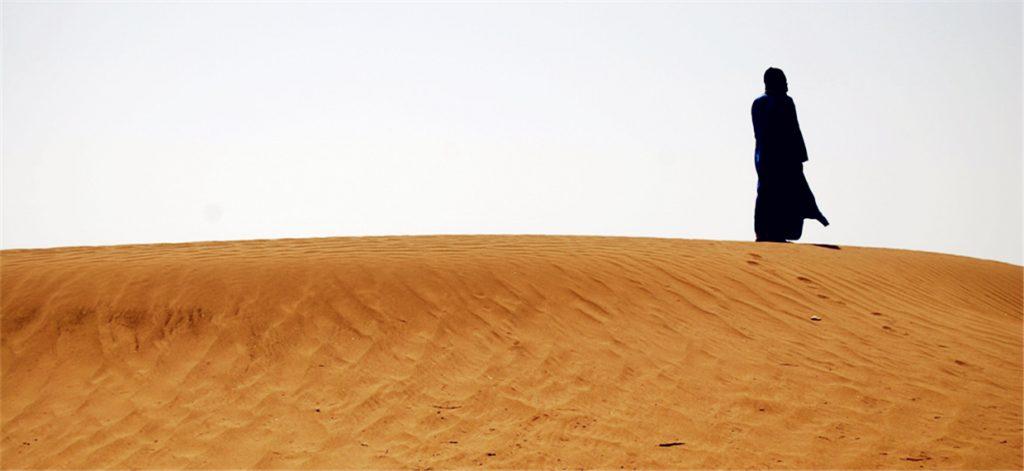 morocco nomad